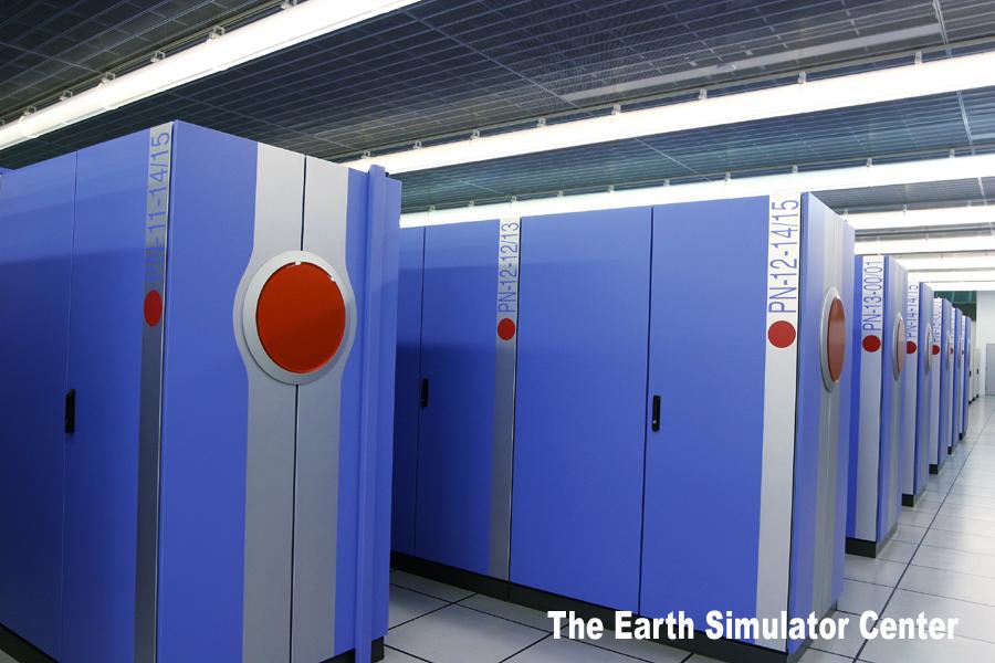 New Datacenter/ Server Maint - Page 2 EarthSimulator